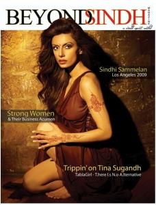 Beyond Sindh Magazine